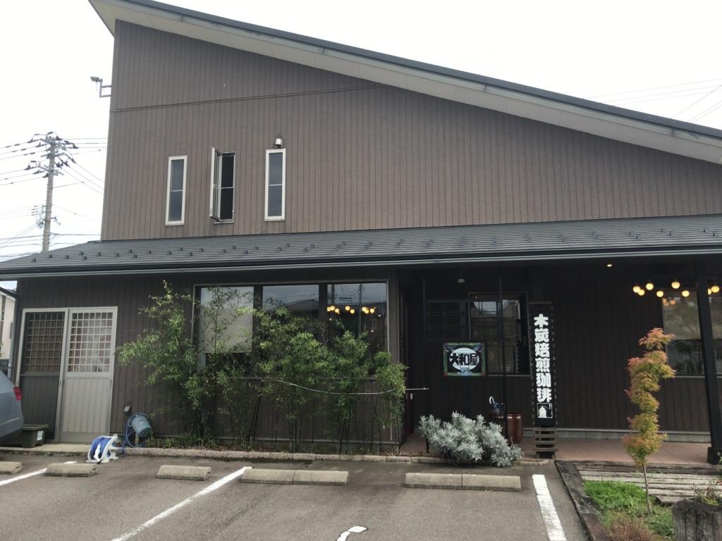 大和屋金沢店の外観写真