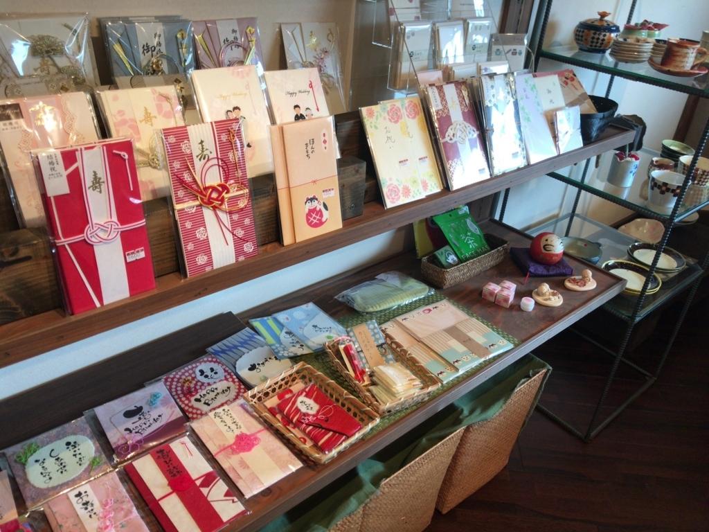 大和屋の雑貨コーナーの写真2