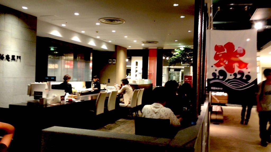 茶庵黒門の写真