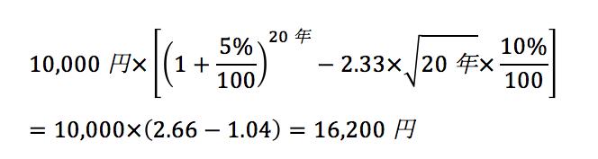 ルートT倍法による計算例