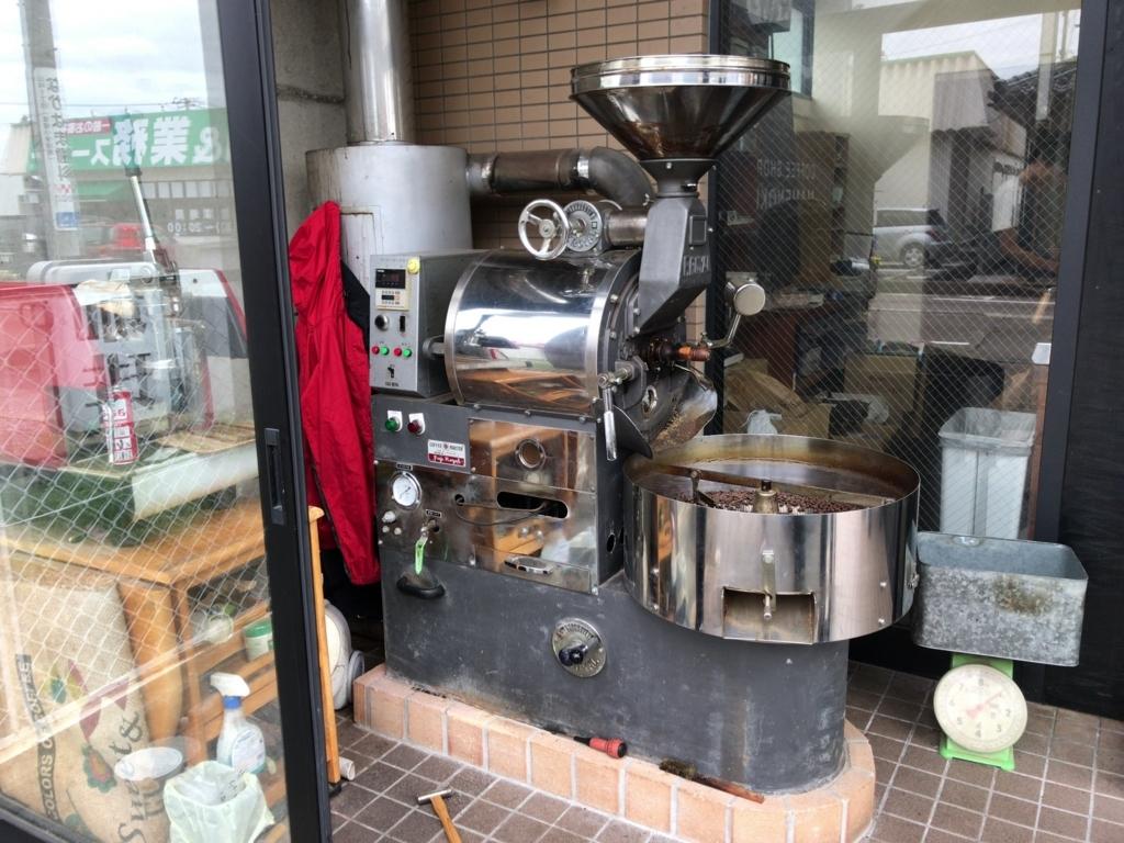 豆の樹コーヒー豆焙煎機の写真