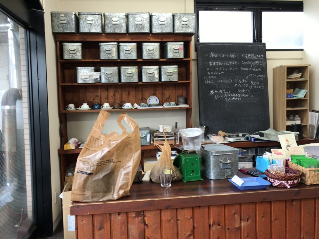 豆の樹店内の写真2