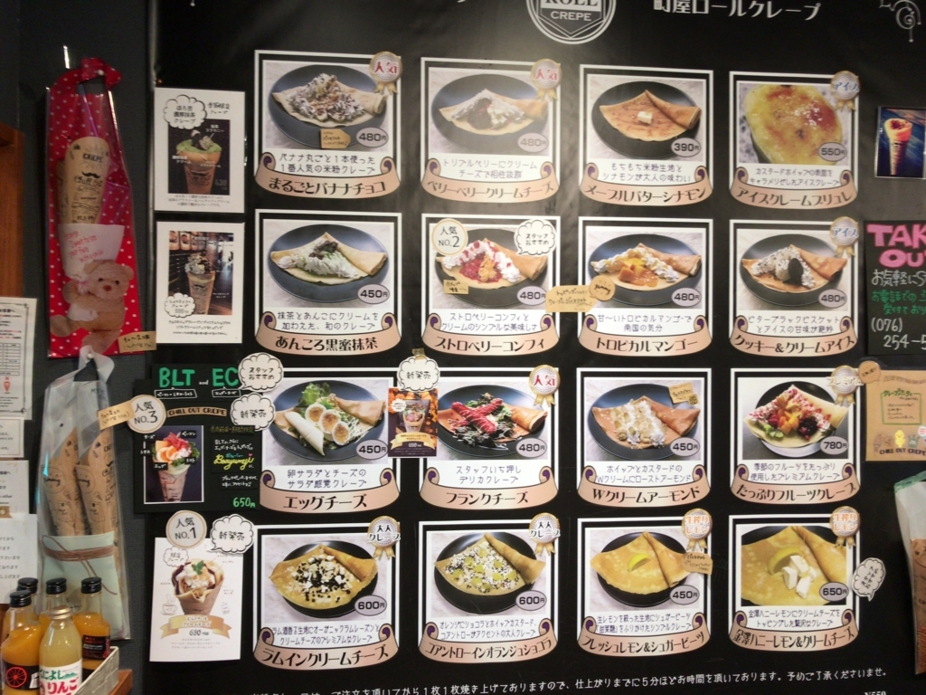 チルアウトソフトクリーム畑石川県庁前店のメニュー写真その1