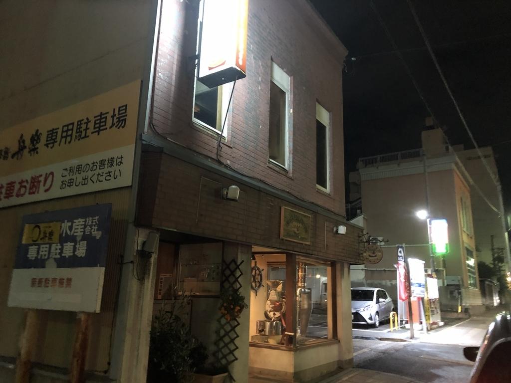 近江町市場そば東出珈琲店の外観