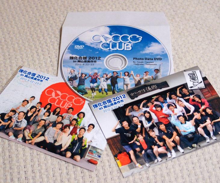 f:id:monkichi28:20121014233054j:image