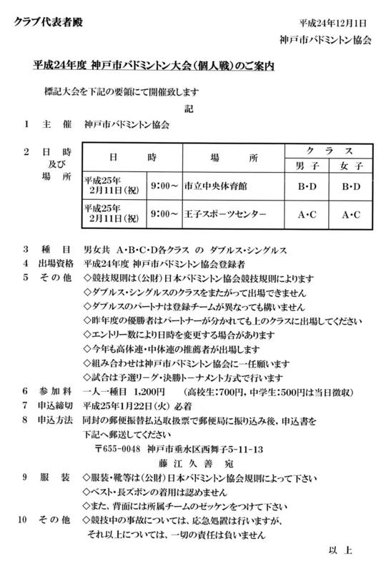 f:id:monkichi28:20121212132054j:image