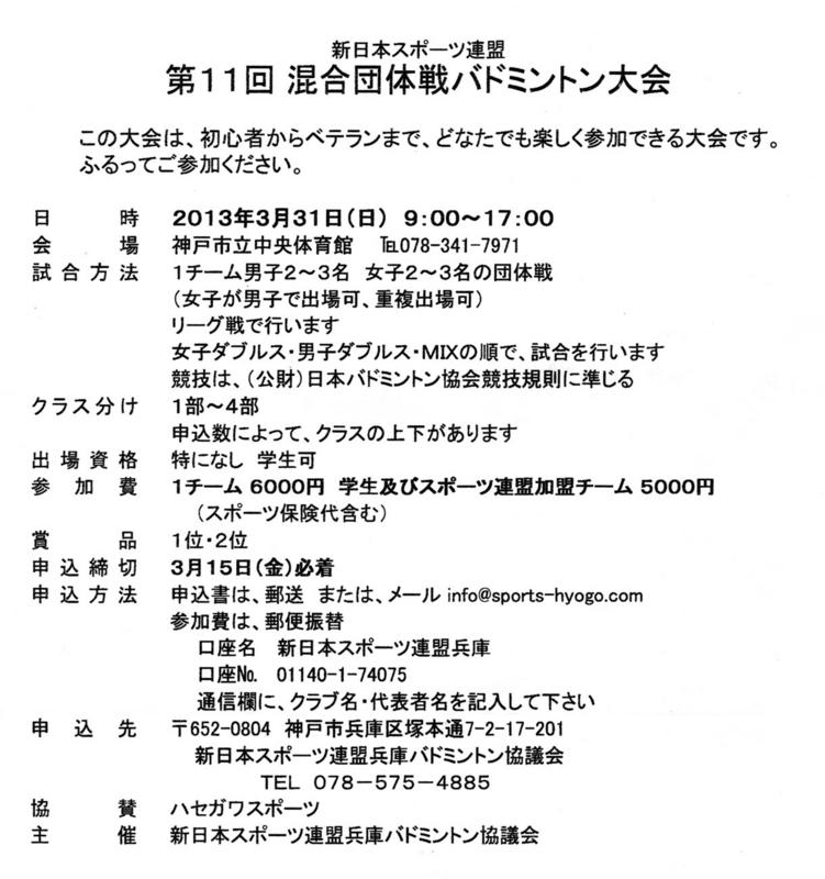 f:id:monkichi28:20130219201524j:image