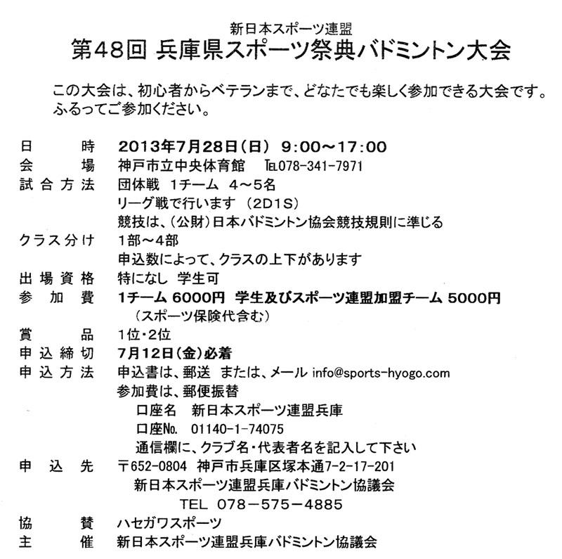 f:id:monkichi28:20130525123852j:image
