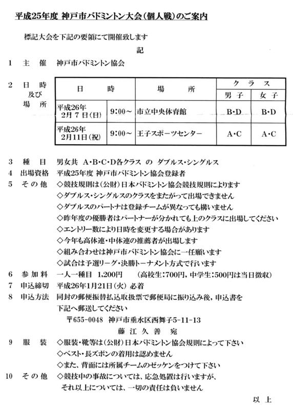 f:id:monkichi28:20131124164015j:image
