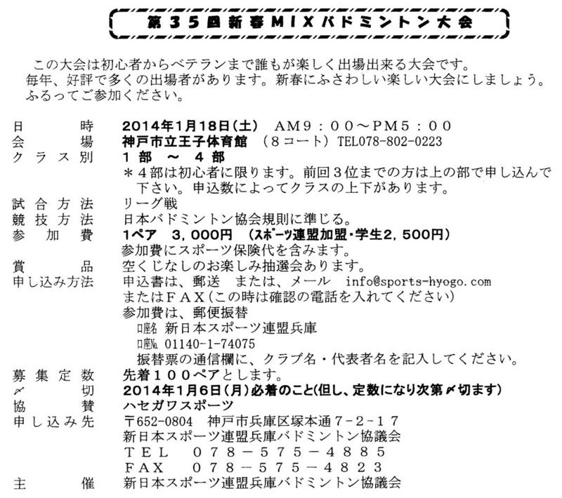 f:id:monkichi28:20131210223329j:image