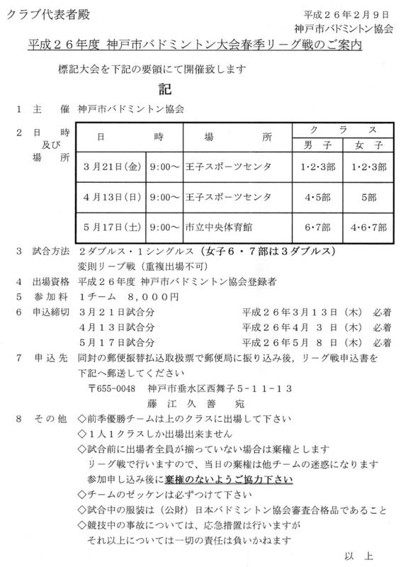f:id:monkichi28:20140212135435j:image