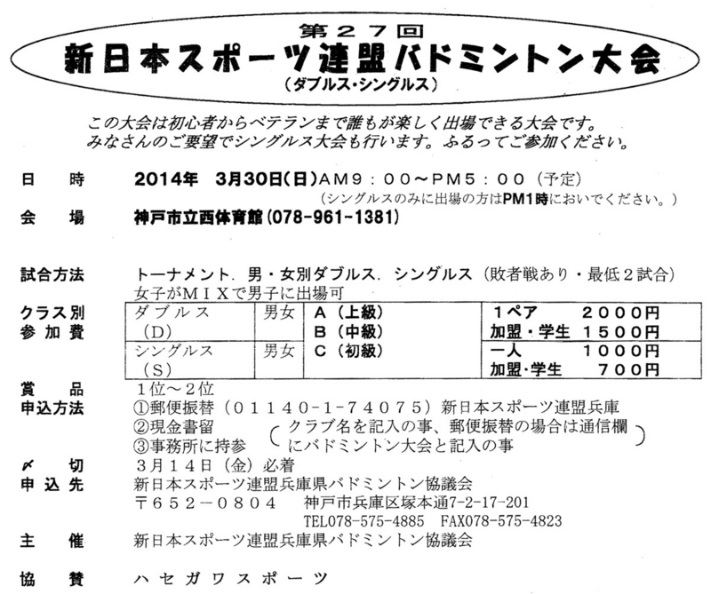 f:id:monkichi28:20140221165608j:image
