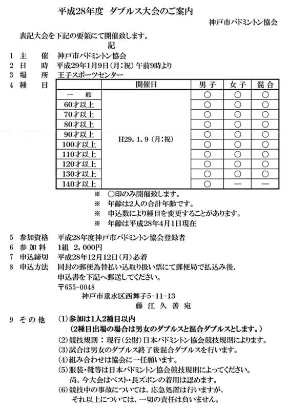 f:id:monkichi28:20161117091451j:image