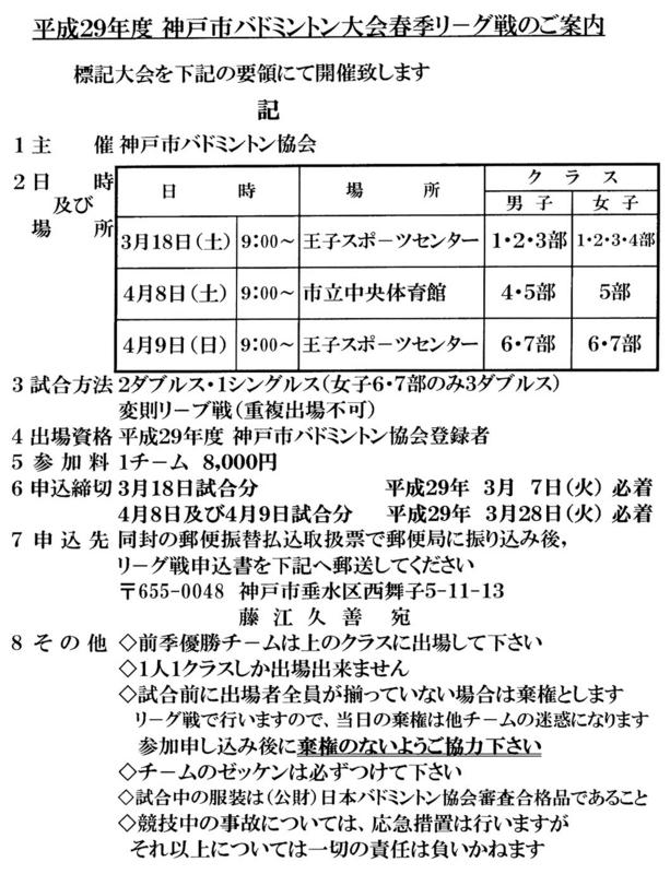 f:id:monkichi28:20170214092102j:image