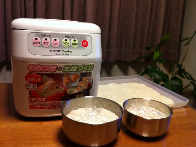 f:id:monkichi64:20101229200930j:image