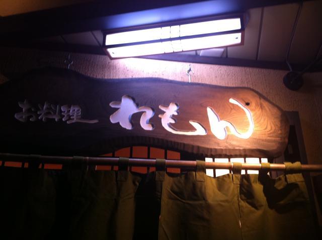 f:id:monkichi64:20110108183653j:image