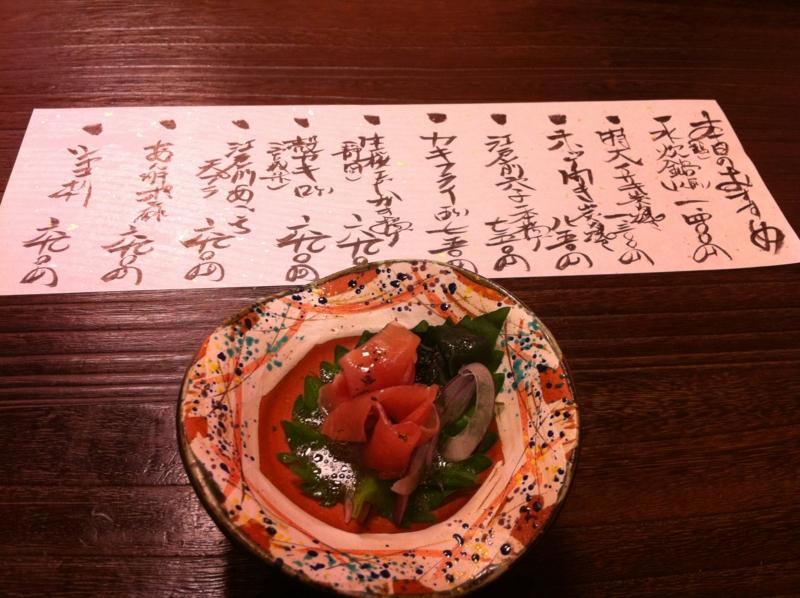 f:id:monkichi64:20110108184650j:image