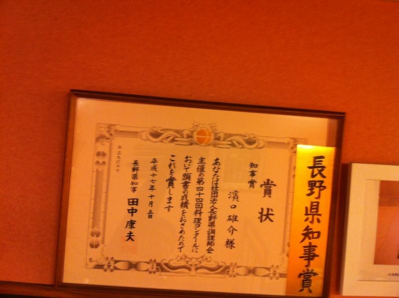 f:id:monkichi64:20110108193406j:image