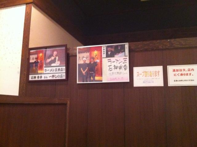 f:id:monkichi64:20110126164239j:image