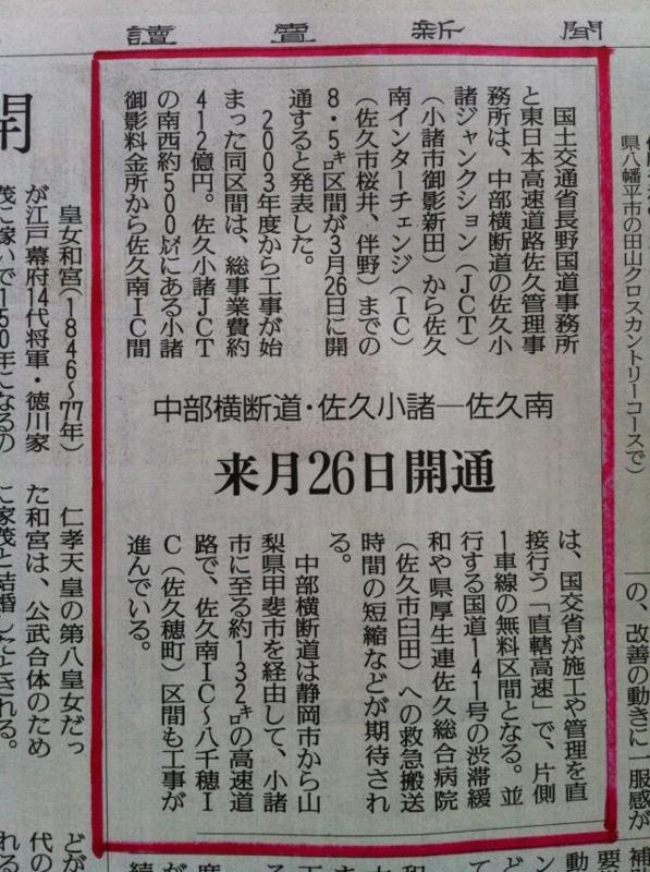 f:id:monkichi64:20110210103658j:image