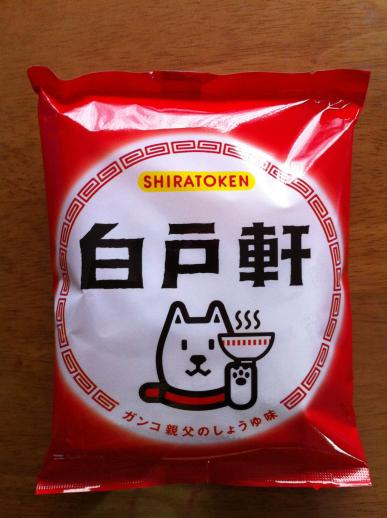 f:id:monkichi64:20110302111513j:image