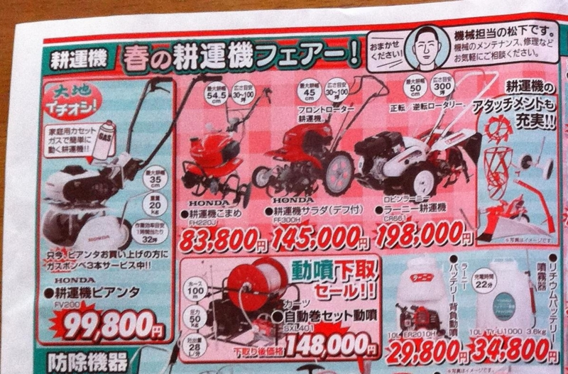 f:id:monkichi64:20110501151144j:image:w360