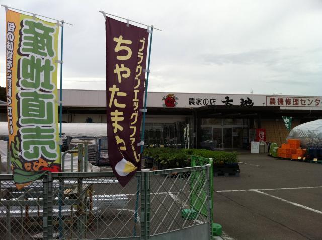 f:id:monkichi64:20110728163043j:image:w640