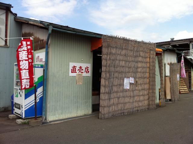 f:id:monkichi64:20110827140336j:image:w360