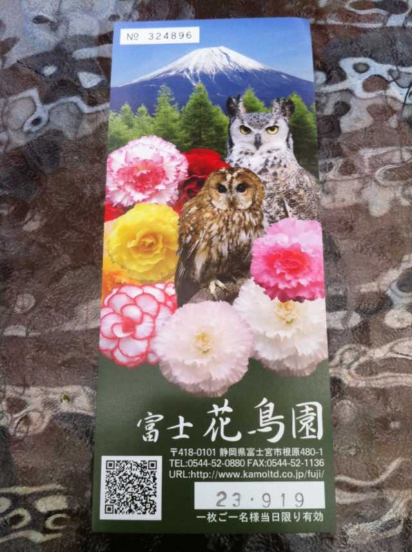 f:id:monkichi64:20110919123810j:image