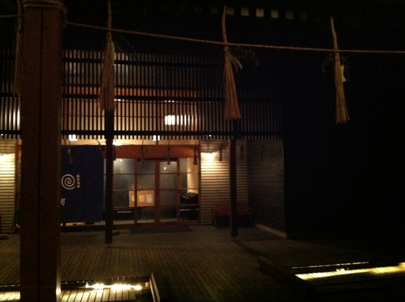f:id:monkichi64:20120106225309j:image:w360