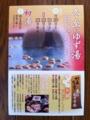 f:id:monkichi64:20120107142627j:image:medium