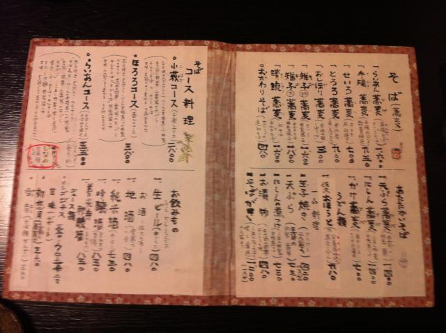 f:id:monkichi64:20120108181258j:image:w360