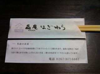 f:id:monkichi64:20120111212204j:image:w360