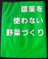 f:id:monkichi64:20120204082913j:image:medium