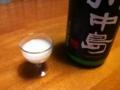 f:id:monkichi64:20120225222137j:image:medium