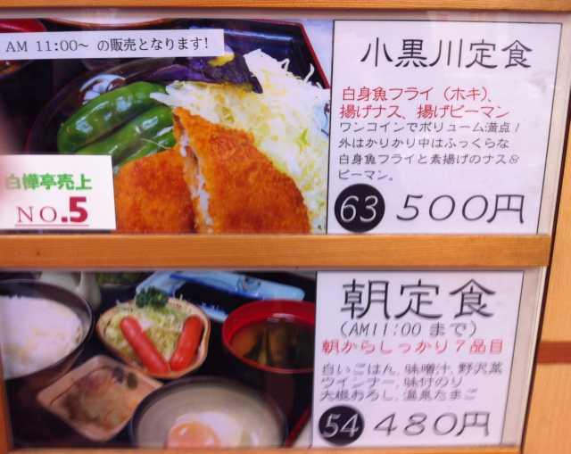 f:id:monkichi64:20120320123656j:image:w360