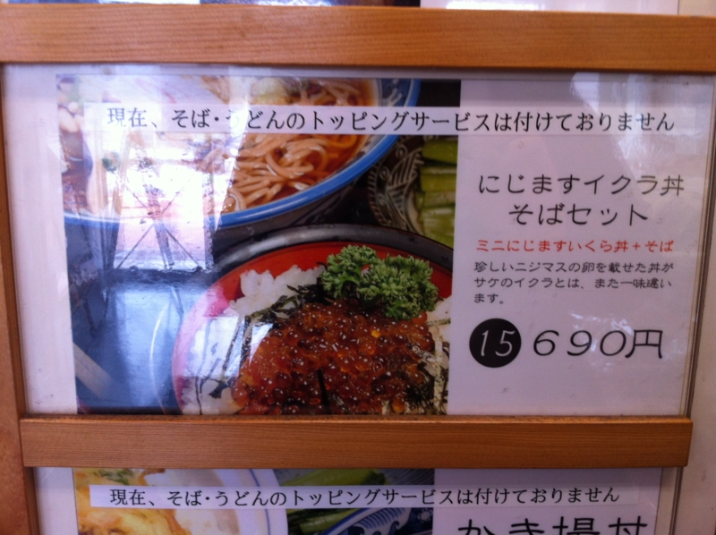 f:id:monkichi64:20120320123704j:image:w360
