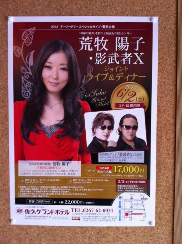 f:id:monkichi64:20120321145940j:image:w360