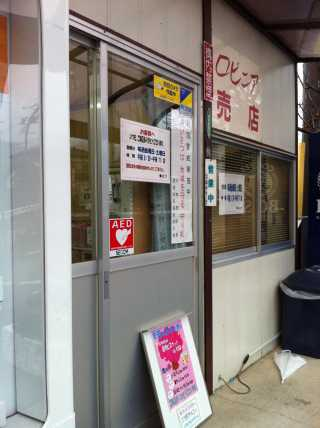 f:id:monkichi64:20120331115936j:image:w360
