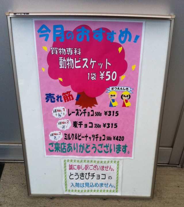 f:id:monkichi64:20120331120009j:image:w360