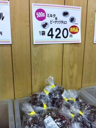f:id:monkichi64:20120406203716j:image:w360