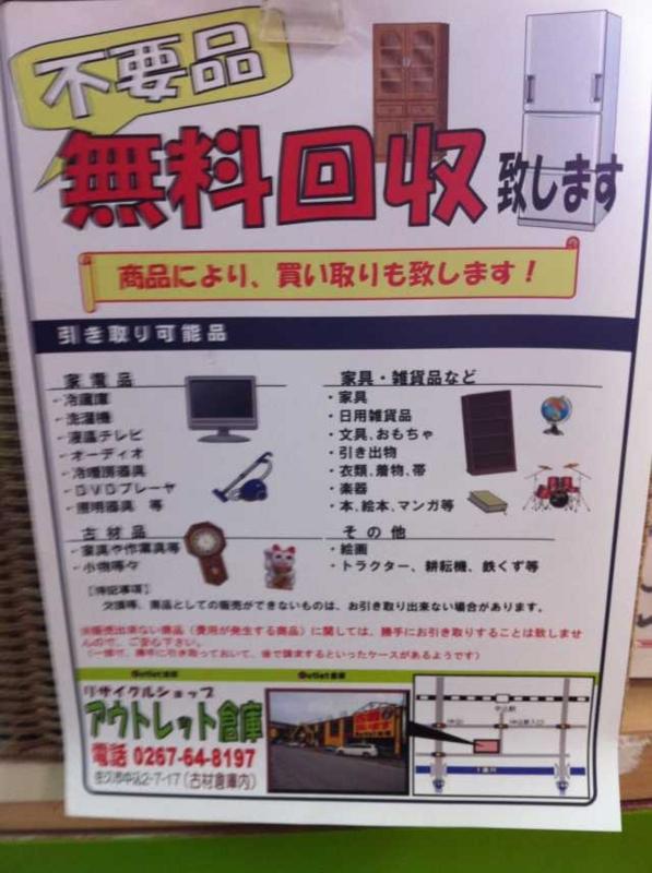 f:id:monkichi64:20120417110216j:image:w640
