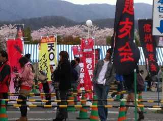 f:id:monkichi64:20120422130427j:image:w360