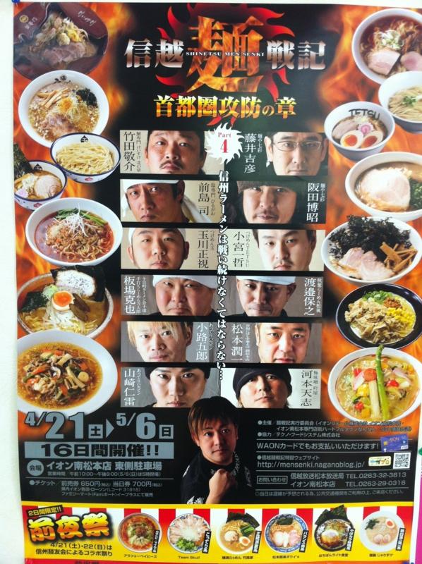 f:id:monkichi64:20120422132043j:image:w360