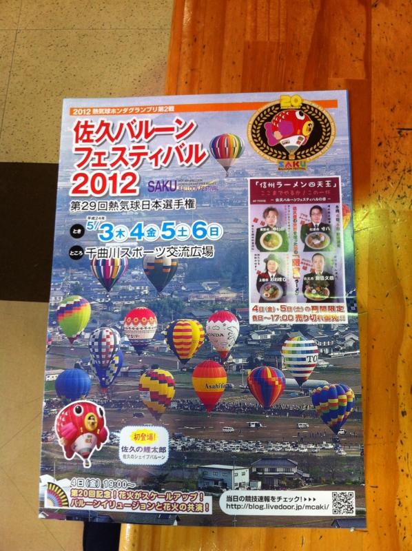 f:id:monkichi64:20120422133616j:image:w360