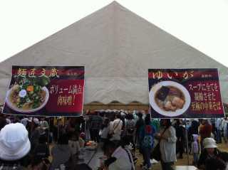 f:id:monkichi64:20120504122903j:image:w360