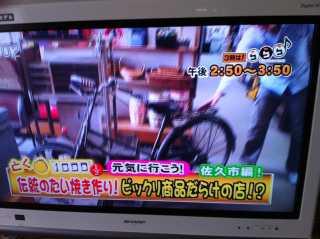 f:id:monkichi64:20120523120231j:image:w360