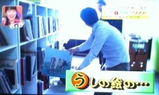 f:id:monkichi64:20120523174333j:image:w360