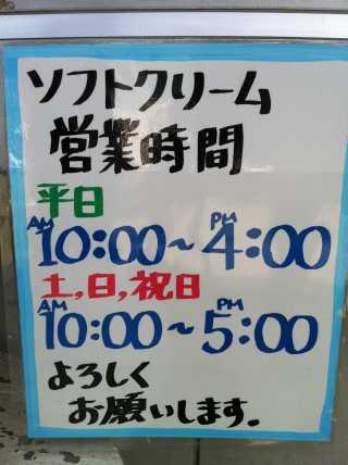 f:id:monkichi64:20120527134942j:image:w360