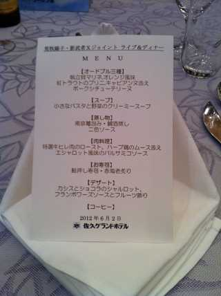 f:id:monkichi64:20120602191642j:image:w360